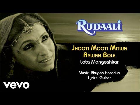 Jhooti Mooti Mitwa - Rudaali| Lata Mangeshkar | Official Audio Song