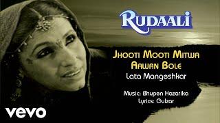 Jhooti Mooti Mitwa Aawan Bole Audio Song - Rudaali|Dimple Kapadia|Lata Mangeshkar|Gulzar