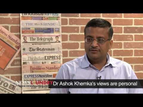 NL Interview Dr Ashok Khemka - Part 1