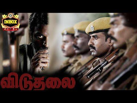 Download BREAKING: Viduthalai's Next Step | Vetrimaaran | Soori | INBOX