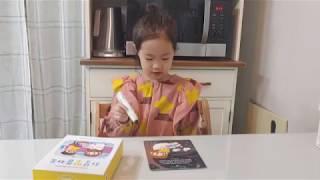챈트로 암송하는 하뚱말씀카드 활용  |  우리말 영어 말씀구절  |  가성 신앙교육  |  슬기로운 가정보육