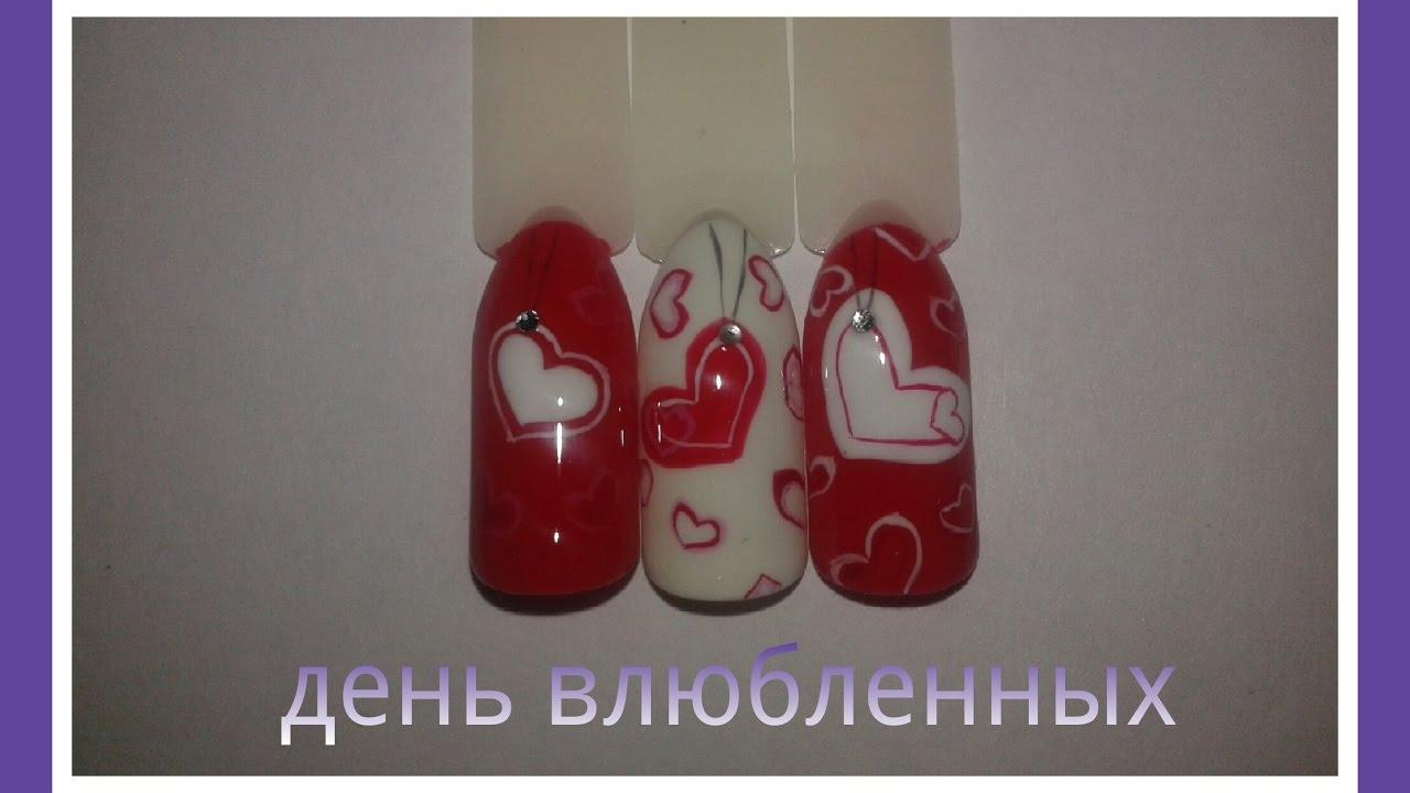 Дизайн Ногтей Аэрографом На День Влюбленных