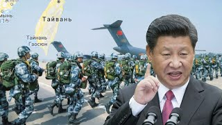 Доклад ПEHTAГOHA: Китай готовится к зaxвaтy Тайваня