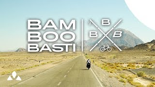 BambooBasti - Ride for the Planet I VAUDE