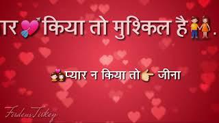Pyar kiya to mushkil hai||FIRDEUS TIRKEY||watsup status
