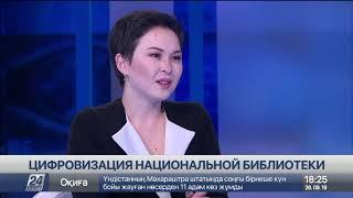 Интервью. Нуржан Жолдыбалинов