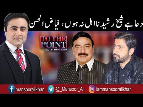 To The Point With Mansoor Ali Khan - 28 April 2018 | Express News