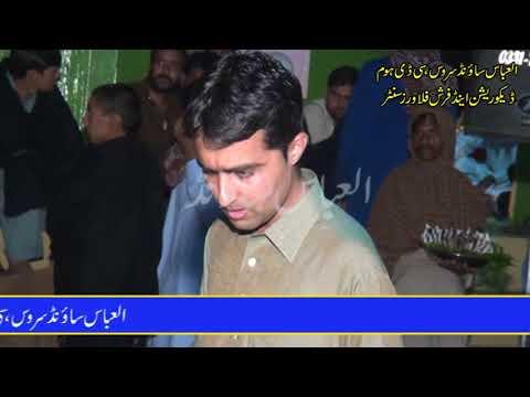 Raja Mohsin vs Bilal kadam pt1 Kamra Shareef 2018 potwari sher