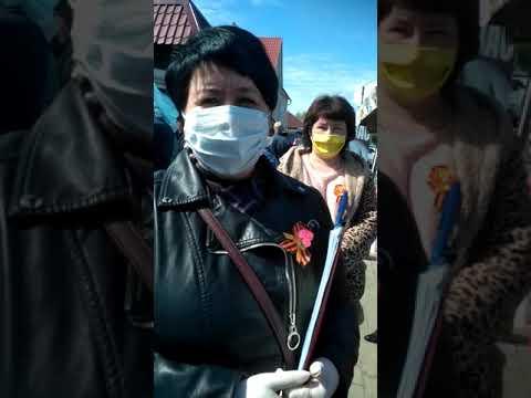 Бунт Новозыбков