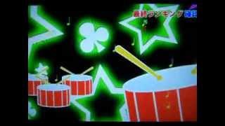 ドラえもんのうた ドラえもん テレビ主題歌 カラオケ練習 原曲.
