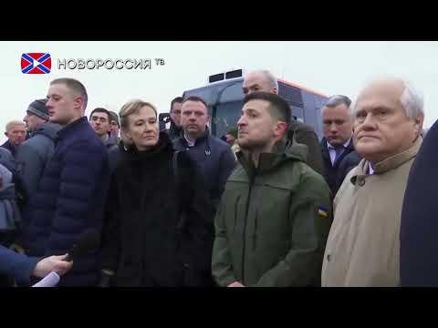 """Лента новостей на """"Новороссия ТВ"""" в 16:00 - 16 декабря 2019 года"""