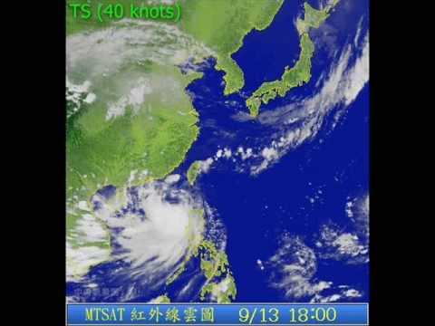 Typhoon KOPPU (2009/16W) satellite imagery 颱風巨爵衛星圖
