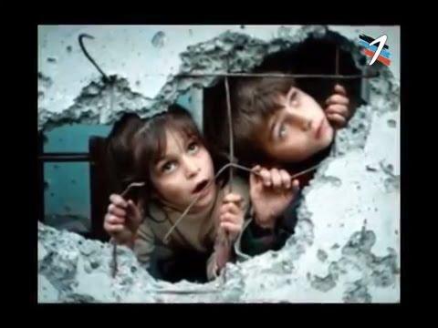 Слушать песню Неизвестен - Дети против войны. Клип от которого мурашки по телу