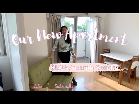 $595/month Japanese Apartment Tour 🏡  Sendai, Miyagi 📍Living in Japan ✨