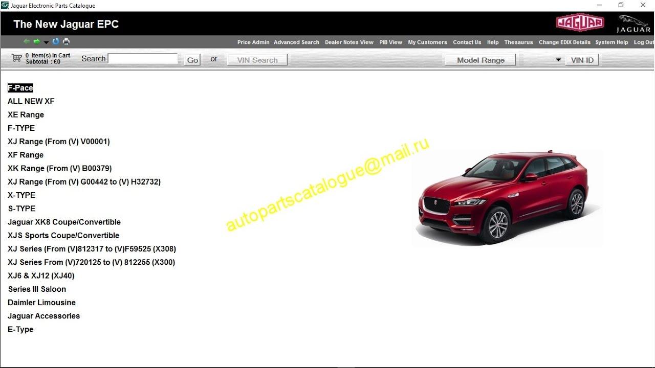Jaguar jepc 2014 spare parts catalog download.