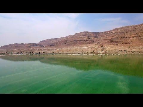 Dead Sea 4K By Eyal Asaf ים המלח