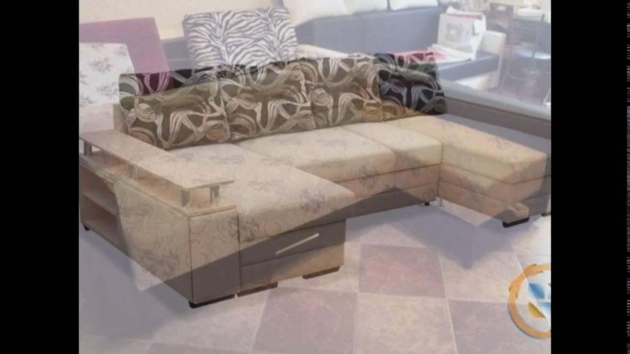 У нас широкий выбор раскладной мягкой мебели, различных цветов и стилей, включая кресла-кровати и угловые диваны-кровати. У многих есть.