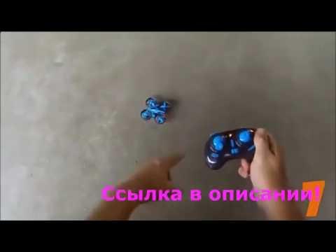 квадрокоптер оренбург купить - YouTube