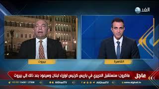 باحث: سببان رئيسيان بنيت عليهما استقالة سعد الحريري من رئاسة الحكومة اللبنانية
