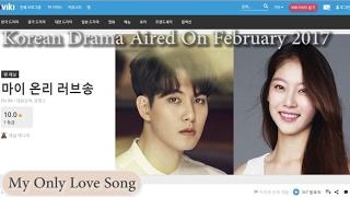 Video Drama Korea 2017 My Only Love Song Lee Jong Hyun CNBLUE indosub lengkap download MP3, 3GP, MP4, WEBM, AVI, FLV Juni 2018