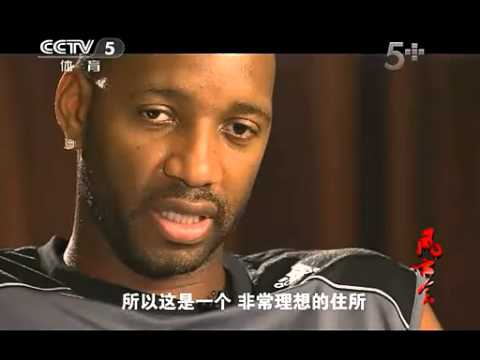 Tracy McGrady accepted a talk of CCTV sports Channel