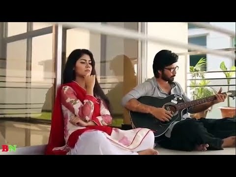VHULI NAI AJO | Bangla Sad song 2017