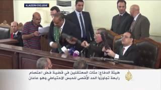 تأجيل محاكمة 739 من رافضي الانقلاب بمصر