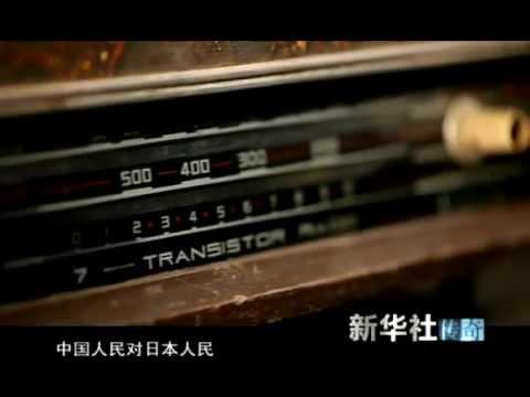 Legends of Xinhua-07 新華社傳奇 第七集 風雨歲月