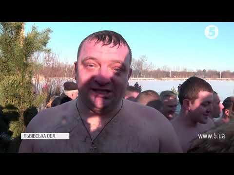 5 канал: Водохреща-2019: як американські військові купалися в ополонці на Львівщині