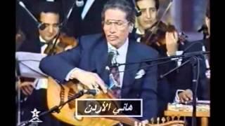 انا قلبي لك ميال محمد الموجي موسيقار الابداع حفلة المغرب - ارشيف هاني الأردن