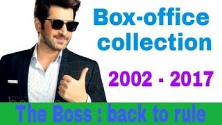 Jeet box-office collection Records and Analysis ( Hits or Flops 2002- 2017) | bollyfun 2 you