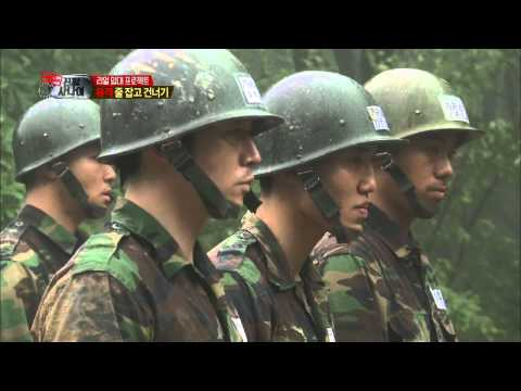 A Real Man(Korean Army)- Take a rope and crossing, EP10 20130616