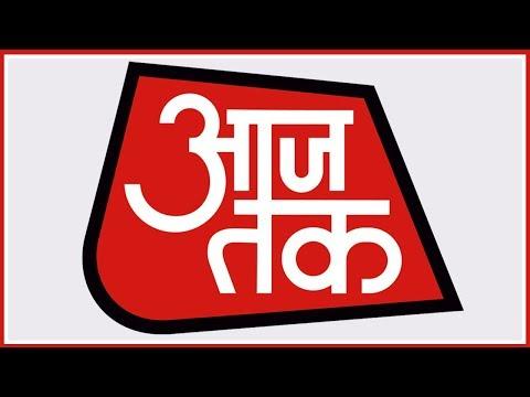 Aaj Tak LIVE TV | Hindi News Live 24x7