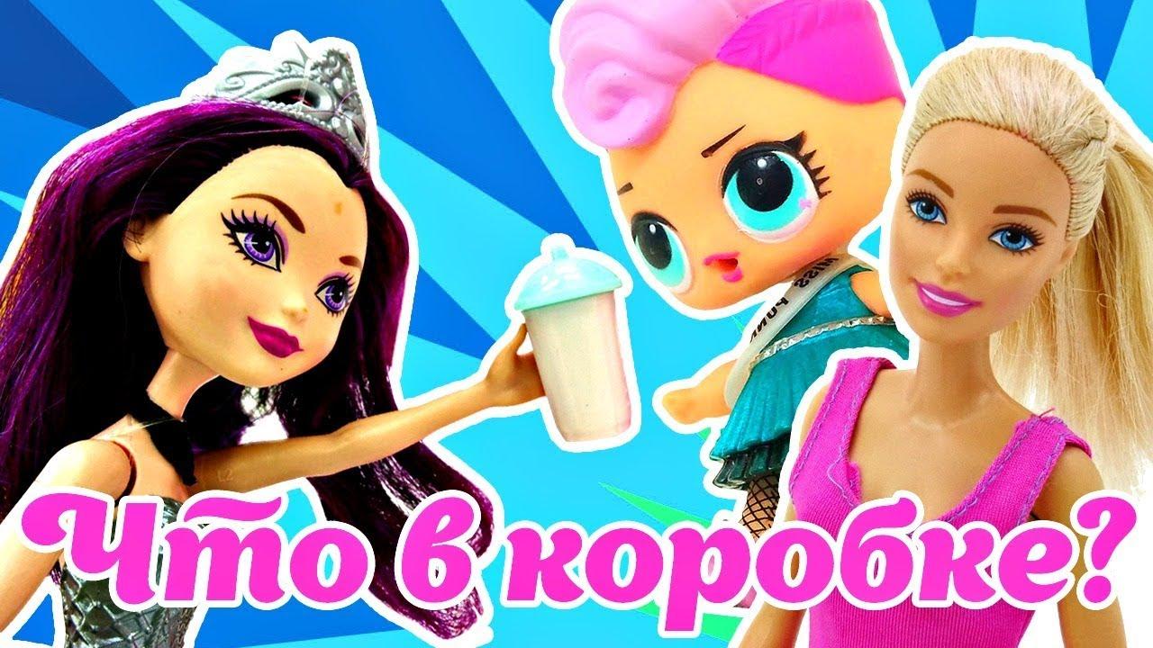Барби, Лол, ЛедиБаг все серии. Игры для девочек - YouTube