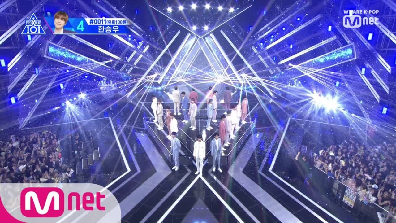 Produce X 101 Ep  11-12: Impact & Timing Determine Who Makes the Cut