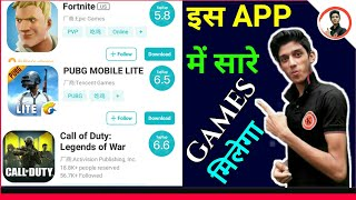 tap tap app fortnite / tap tap app kaise download kare / how to download tap tap app / tap tap app