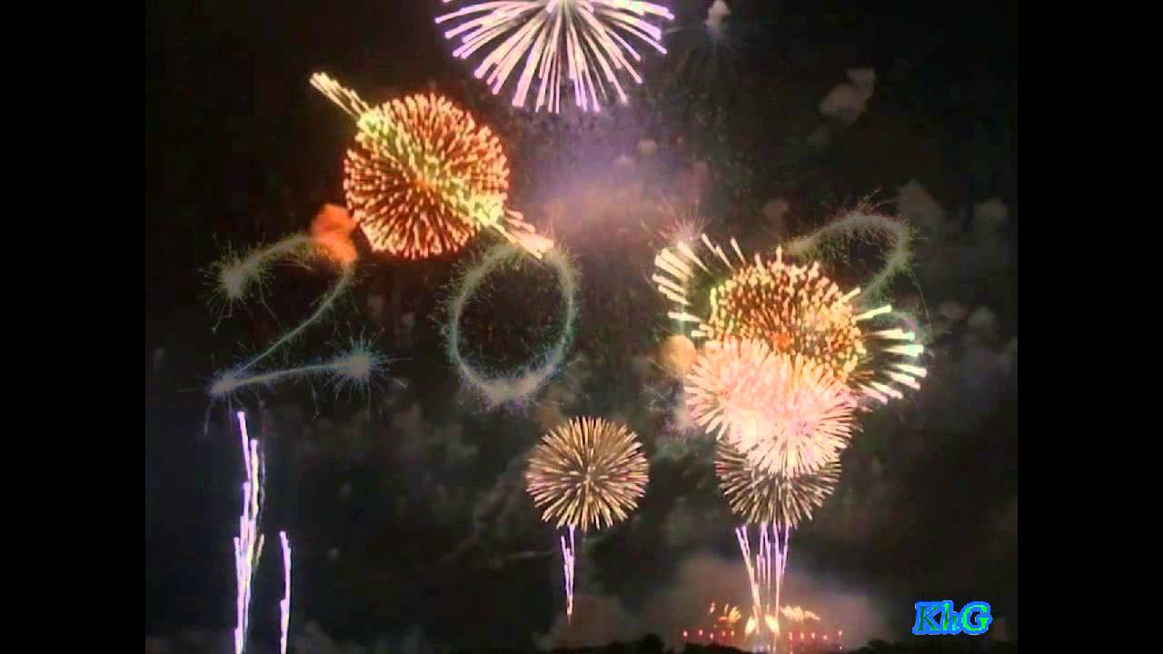 Frohes Neues Jahr Wish You all a very Happy New Year 2014 - YouTube