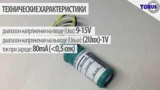 видео Блок питания для электромеханического замка: принцип работы