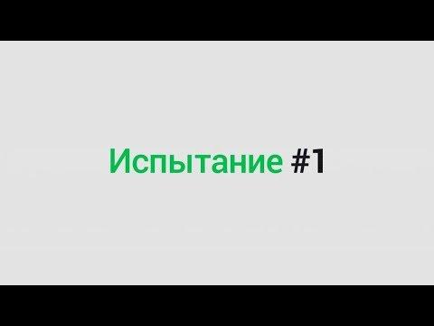 Бассейны Казани -