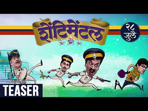 shentimental marathi movie download hd 1080p