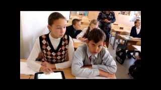 Урок математики Заслонко