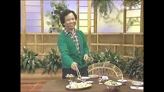Wok With Yan -  Prawn in (Rice) Paper, Chinese Rice Crispy with Shrimp soup (Dec 8, 1981)