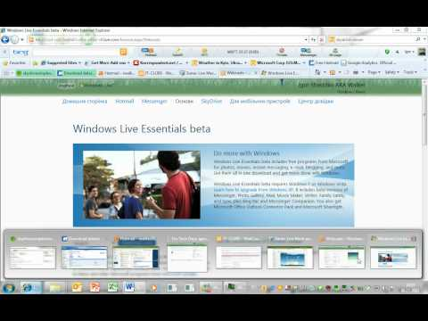 Обзор облачного сервиса хранения данных Windows Live SkyDrive 1/3