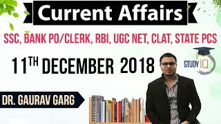 December 2018 Current Affairs in English 11 December 2018 - SSC CGL,CHSL,IBPS PO,RBI,State PCS,SBI
