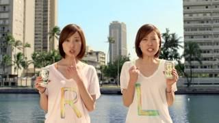 戸田恵梨香 金麦 CM Erika Toda | SUNTORY commercial 関連サイト:サン...