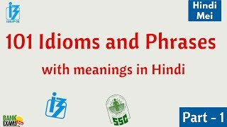 Idioms And Phrases Meanings Hindi Ibps Po Ssc