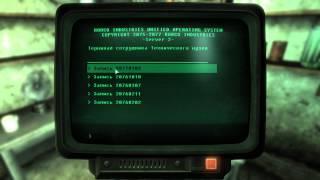 видео Fallout 3 Технический Музей