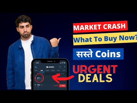 Crypto Market Crash Today in Hindi What to do | Best Coins to buy right Now | Dont miss these deals
