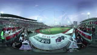 360vr Livebaseball  Kt Wiz