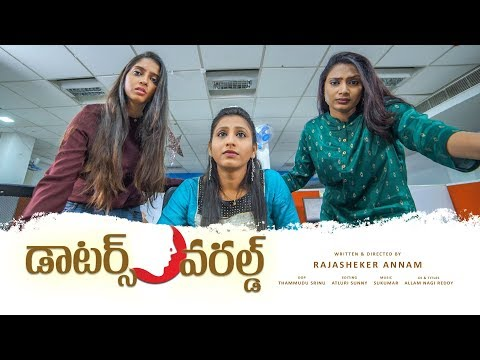 Daughter's World - Latest Telugu Short Film || Directed By Rajashekar Annam